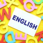 英語の知育玩具