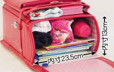 横山鞄ランドセル2