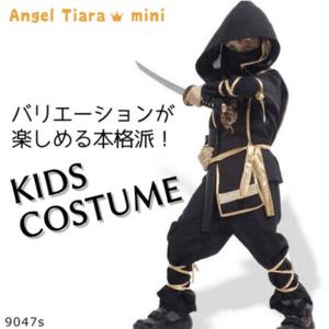 ストライプ子供服4