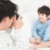 子供の写真撮影