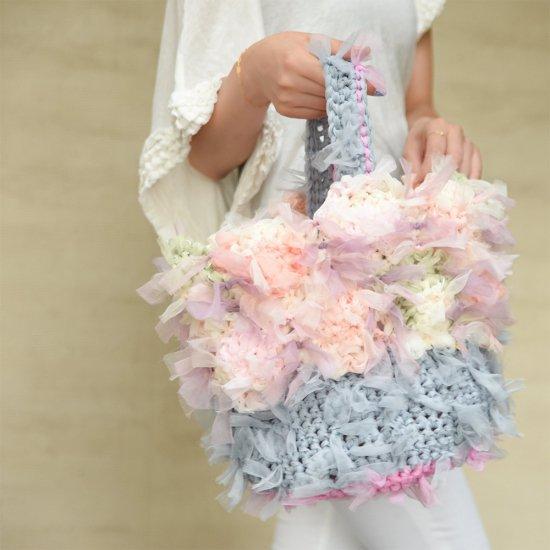 咲き編みバッグ