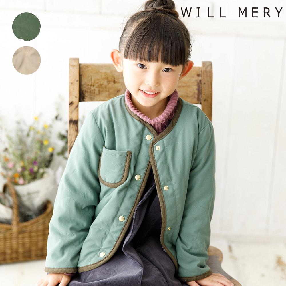 WILL MERY2