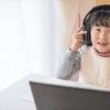 子供オンライン英語学習