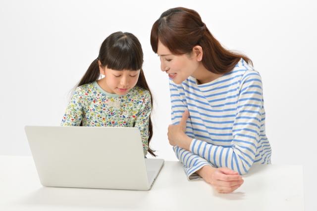 親子で学習