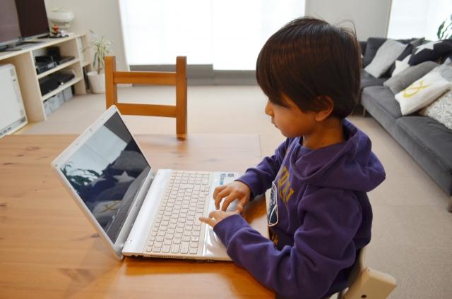 小学生プログラミング学習