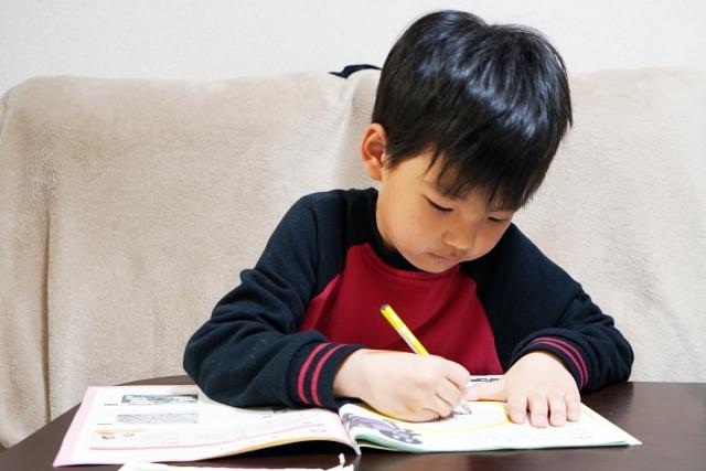 学習習慣を身に付ける
