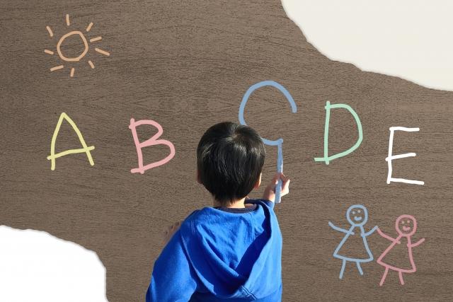 子供の英語力