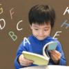 幼児の英語学習
